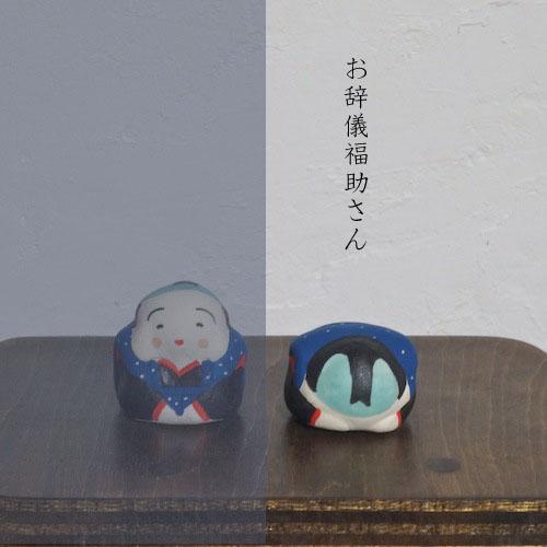 青 FIG-10-1