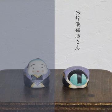 紫 FIG-10-4