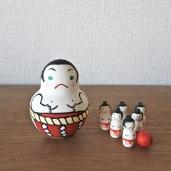 相撲ボウリング  Sumo Bowling  Size:H8cm(body) /2.8×1.3×1.3cm (bowling pins)  Material: wood, porcelain  ¥5,000+tax  MB-10r